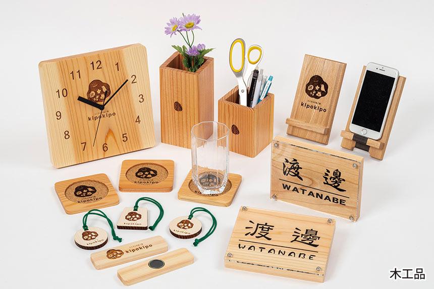 木工品.jpg